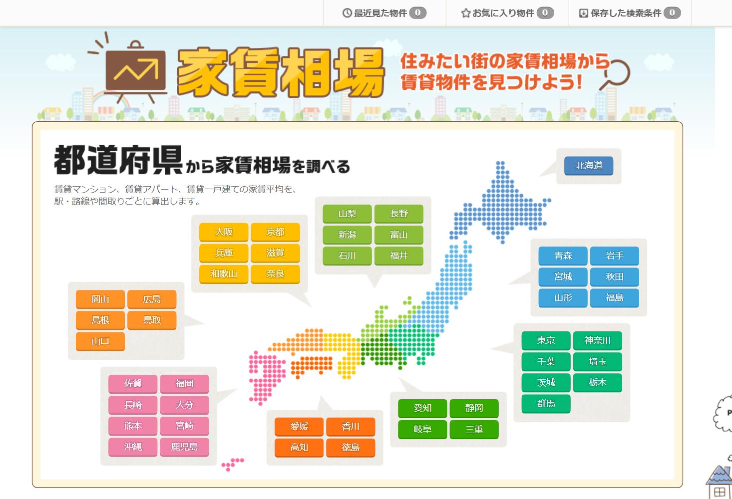 cbchintai.com_rate_