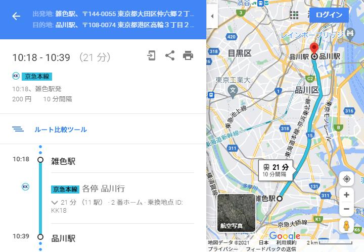 googlemap_keikyuuhonsen_20