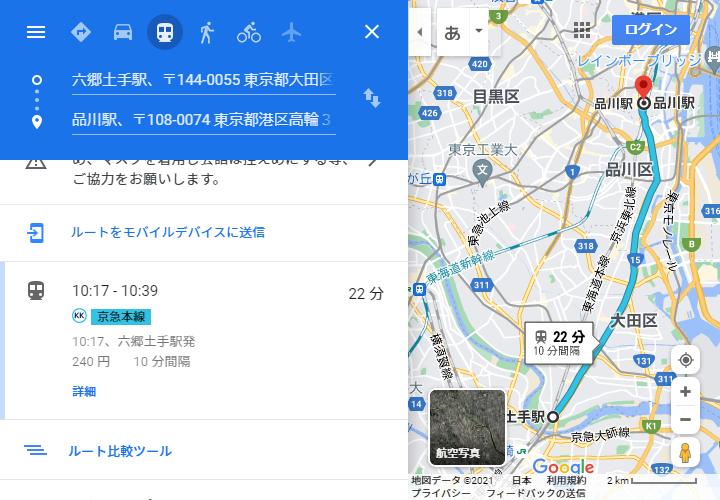 googlemap_keikyuuhonsen_21