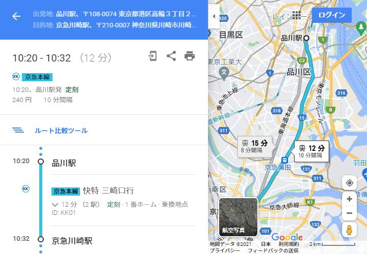 googlemap_keikyuuhonsen_22