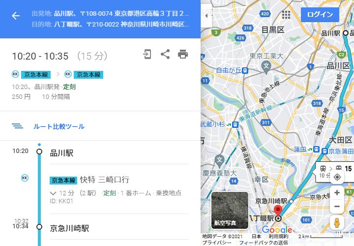 googlemap_keikyuuhonsen_23