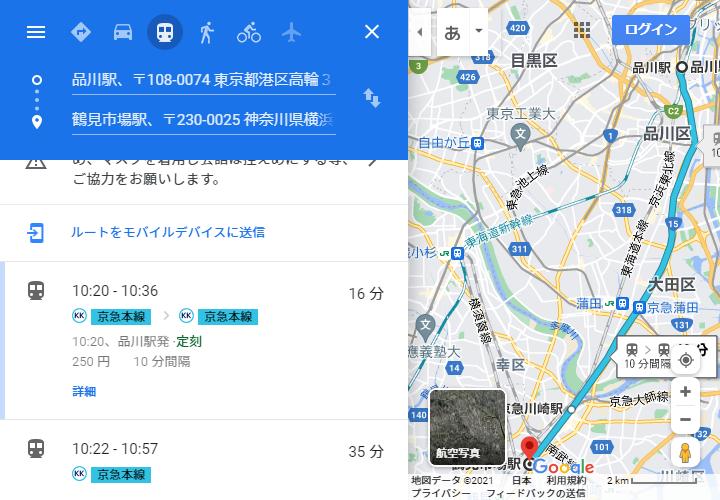 googlemap_keikyuuhonsen_24
