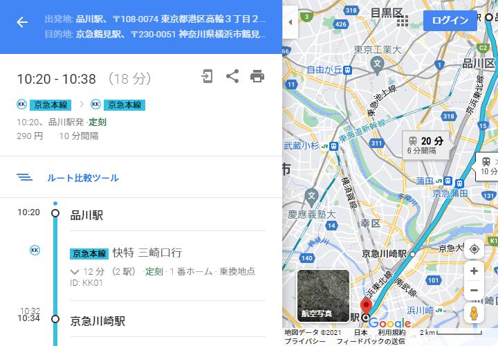 googlemap_keikyuuhonsen_25