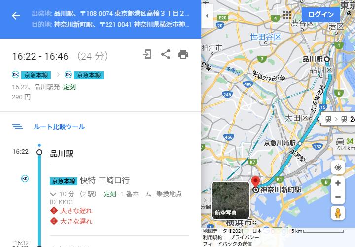 googlemap_keikyuuhonsen_32