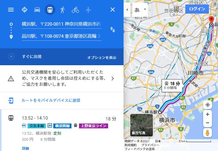 googlemap_kt_01
