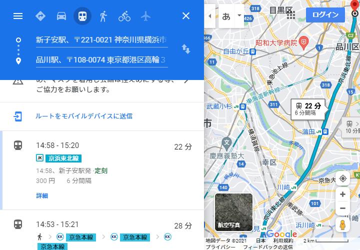 googlemap_kt_shinkoyasu