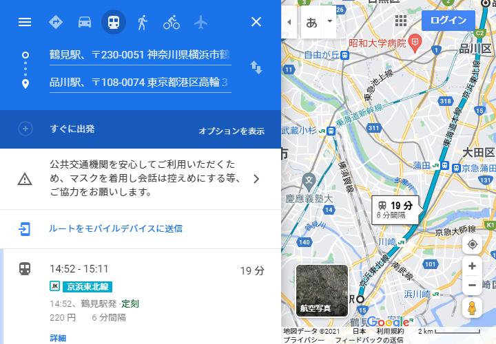 googlemap_kt_tsurumi